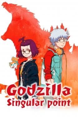 Godzilla Singular Point-watch