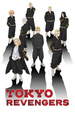 Tokyo Revengers-watch