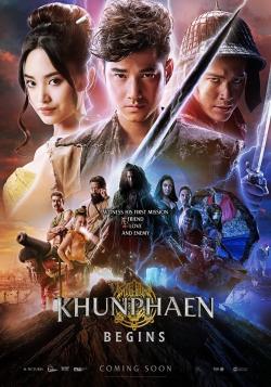 Khun Phaen Begins-watch